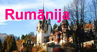 rumanija