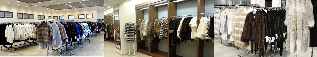 furs-showroom
